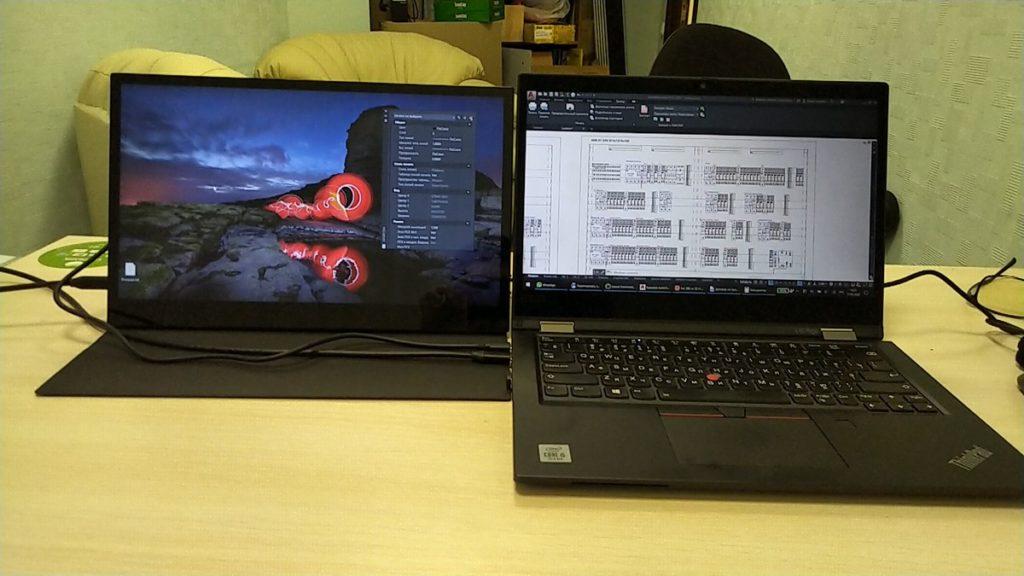 Портативный монитор для ноутбука
