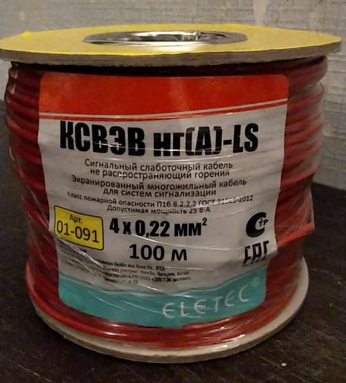 4-жильный кабель для подключения датчиков